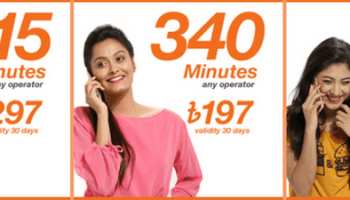 Banglalink Minute Offer Any Operator 2020