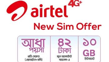 Airtel New Sim Offer 2020 Latest Offer