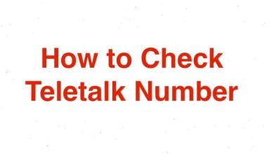 How to Check Teletalk Number - Teletalk Number Dekhar Code