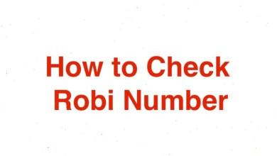 How to Check Robi Number - Robi Number Dekhar Code