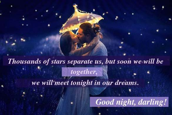 Good Night Sms For Girlfriend The Most Beautiful Girl In The World