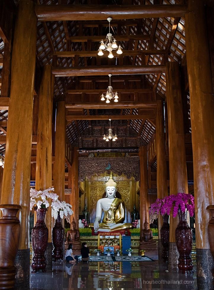 Wat Ban Din