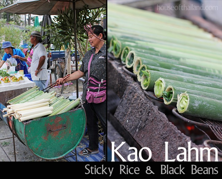 Kao Lahm Northern Thai food