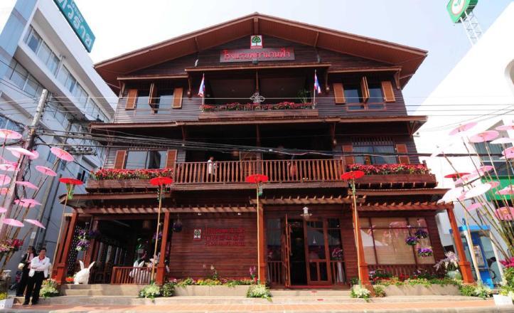Pukha Nanfa Hotel in Nan, Thailand