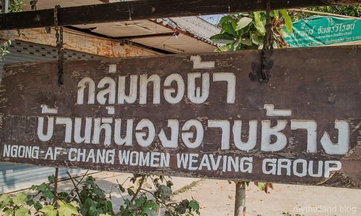 Ngong AF Chang Women Weaving Group
