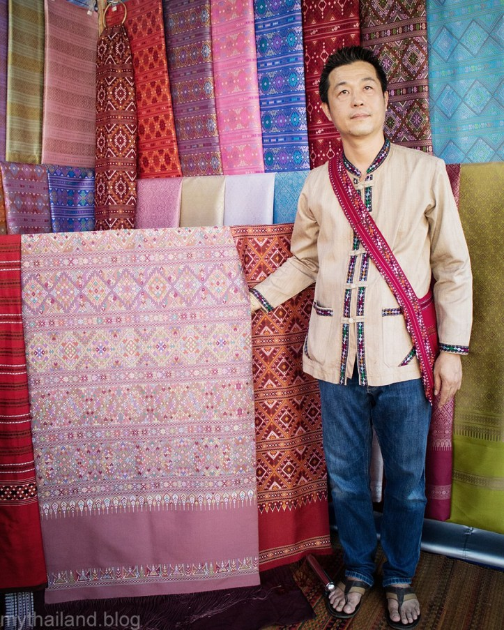 A Silk Shop Owner in Ban Phon, Kalasin Province