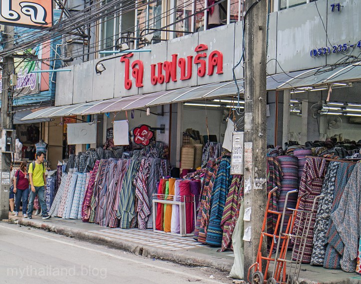 A fabric store in Chiang Mai