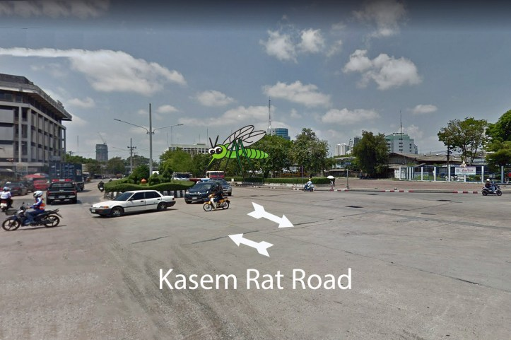 The mosquito bar on kasem rat road
