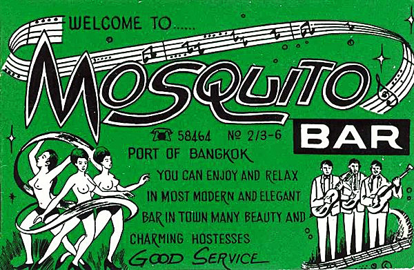 A 1950's ad for the Mosquito Bar in Klong Toey