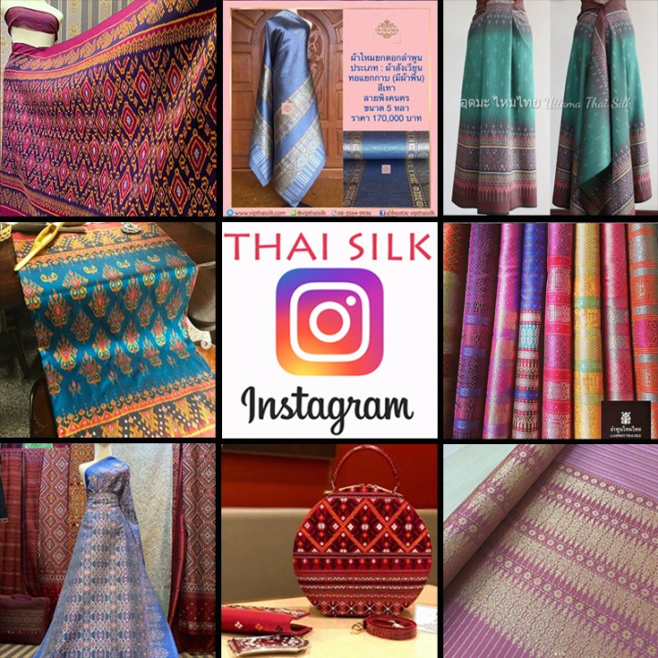 Thai silk shops on Instagram