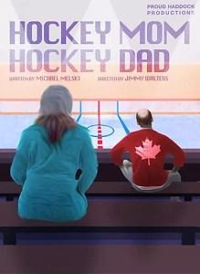 Hockey Mom Hockey Dad