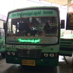 Coimbatore to Chennai Express via Salem Villupuram