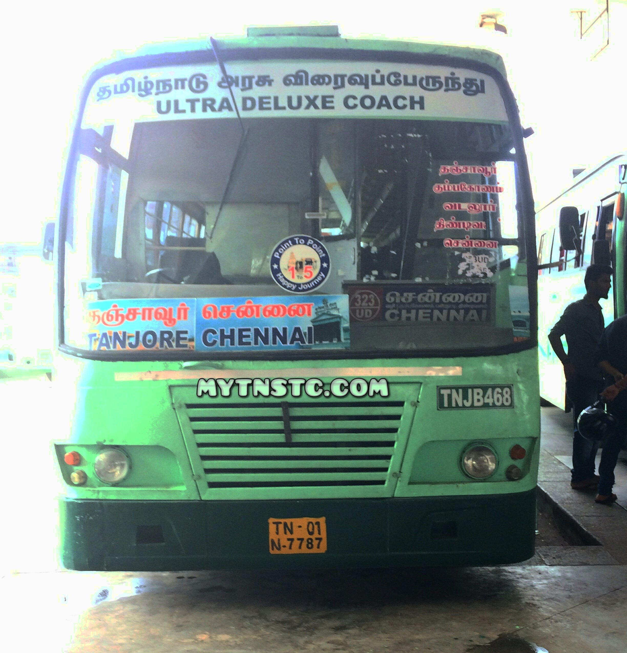 Tanjore to Chennai SETC UD