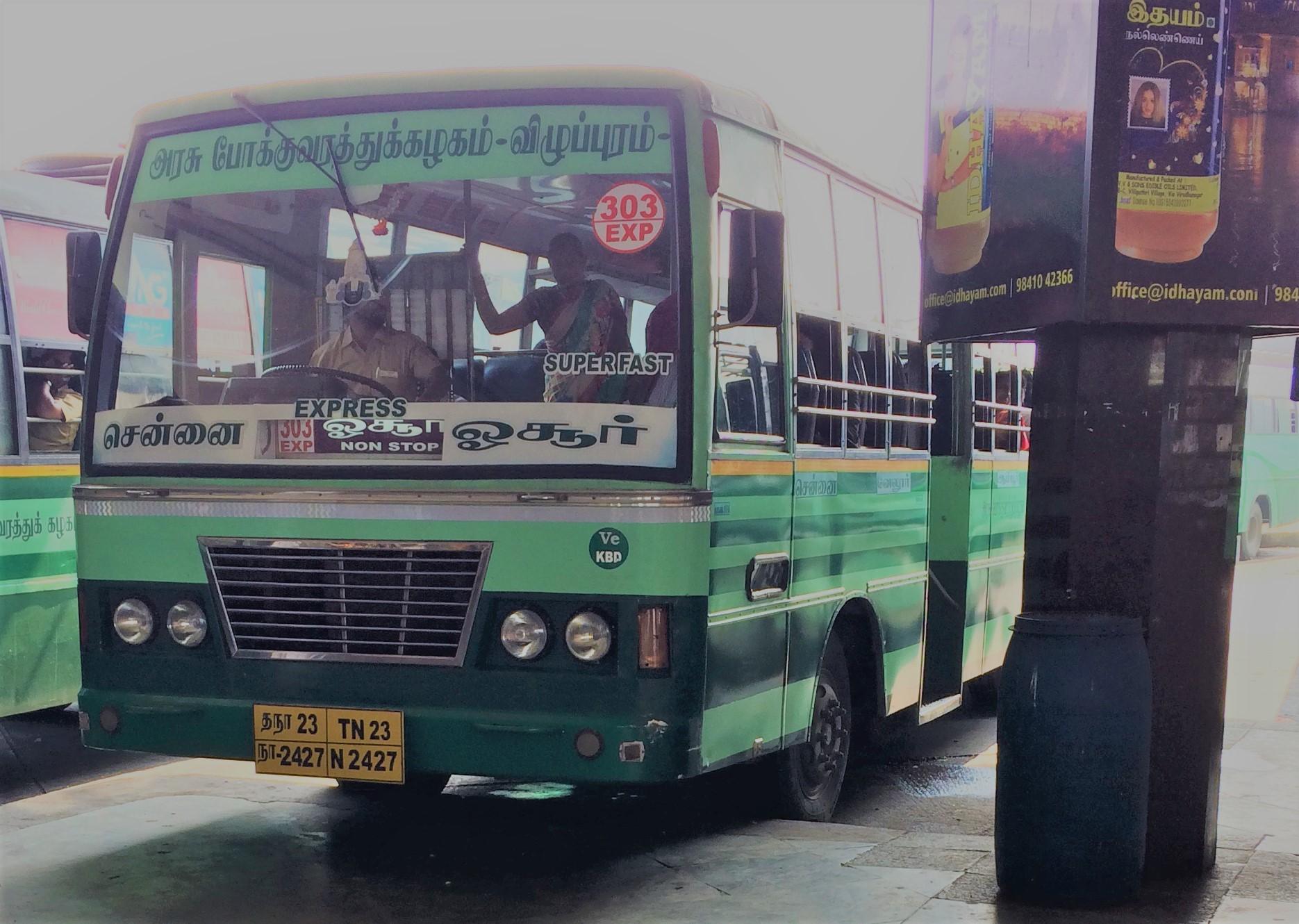 TNSTC Chennai to Hosur Non Stop Express Service