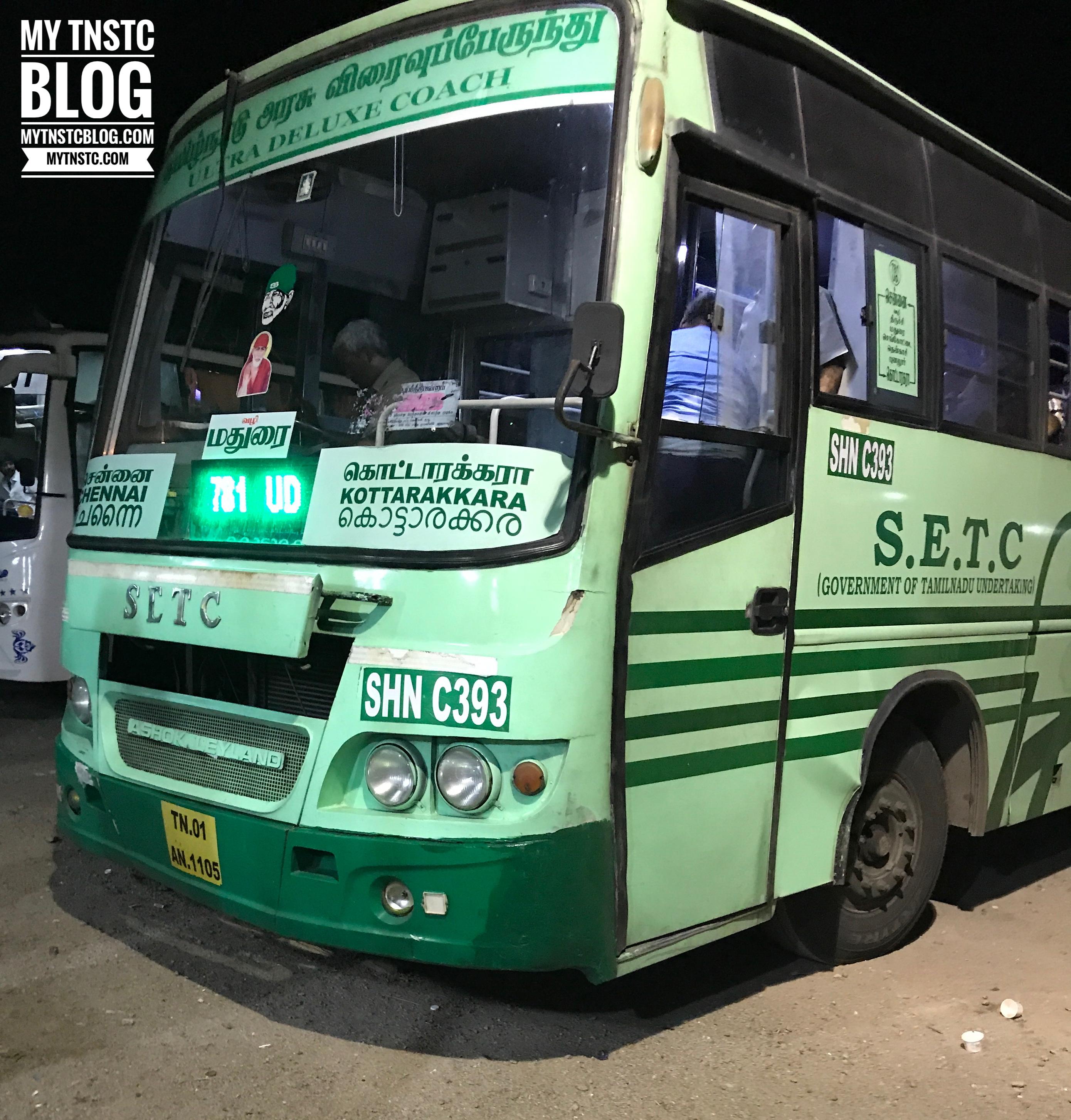 Chennai To Kottarakara via Shencottah Punalur 781 UD