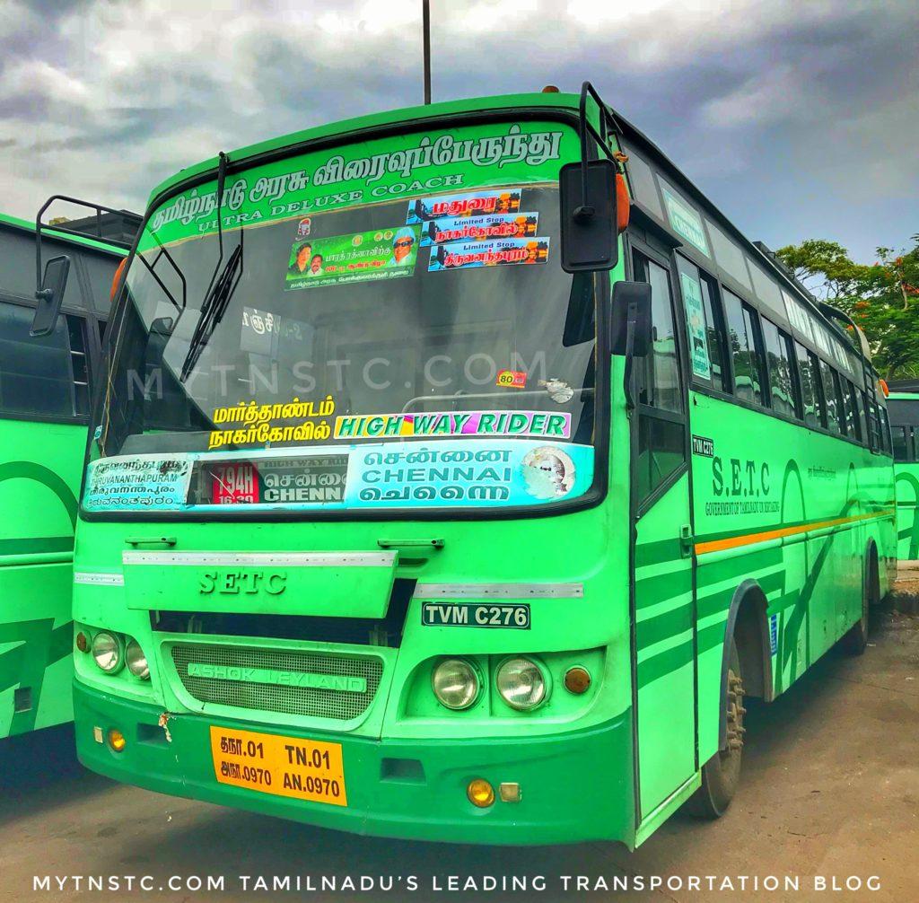 Kalpakkam Kanyakumari Bus Schedule 848 UD