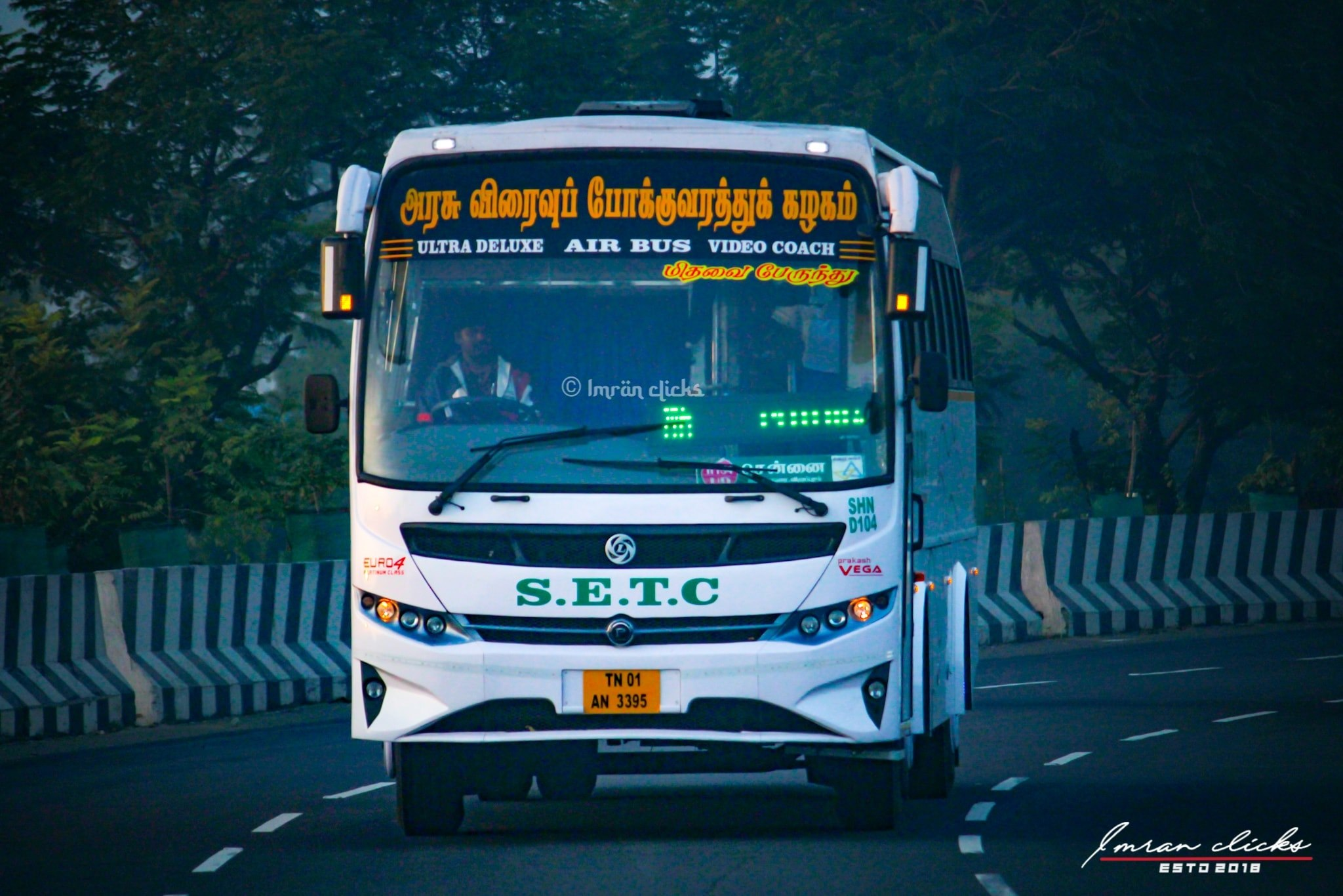 Coimbatore To Kuttam SETC Non AC Ultra Deluxe Bus Service Timings