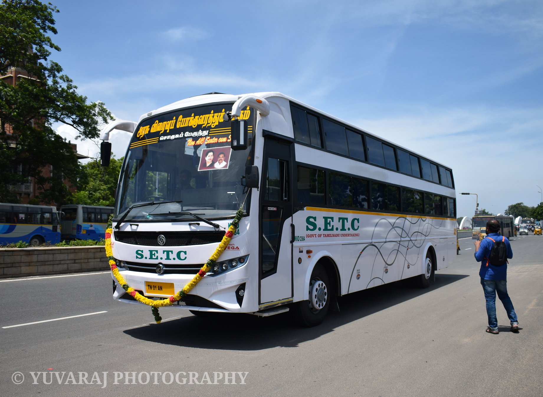 Vellore To Tirunelveli SETC Non AC Seater Cum Sleeper Bus Service Timings