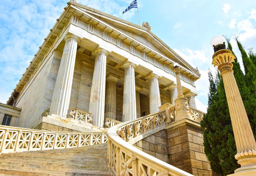 Ateny ciekawe miejsca