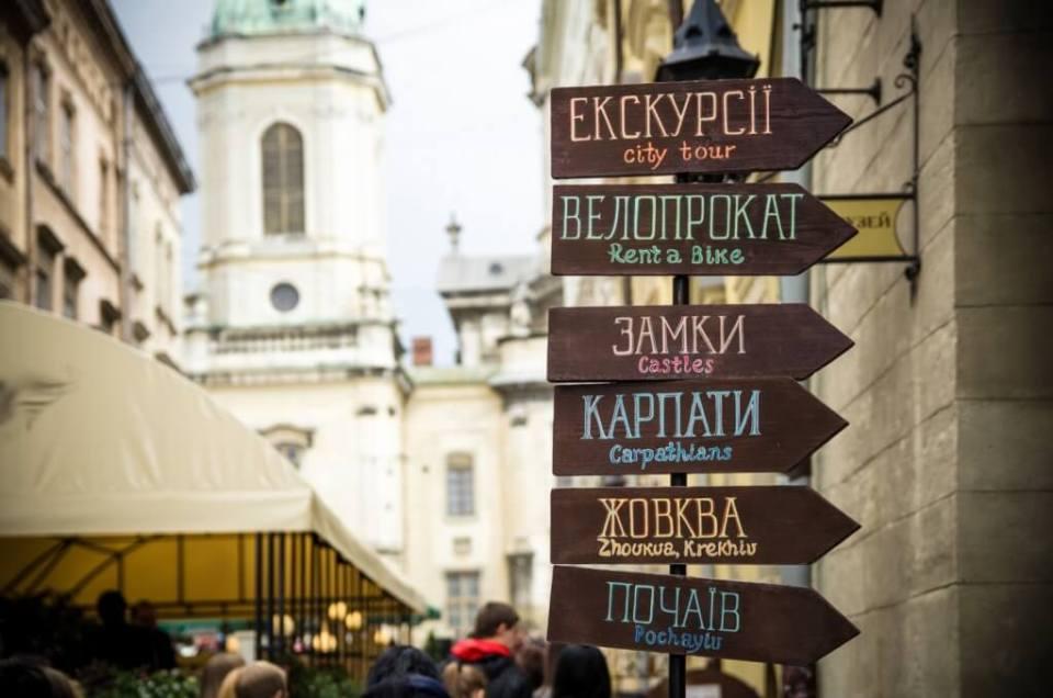 gdzie na weekend w europie