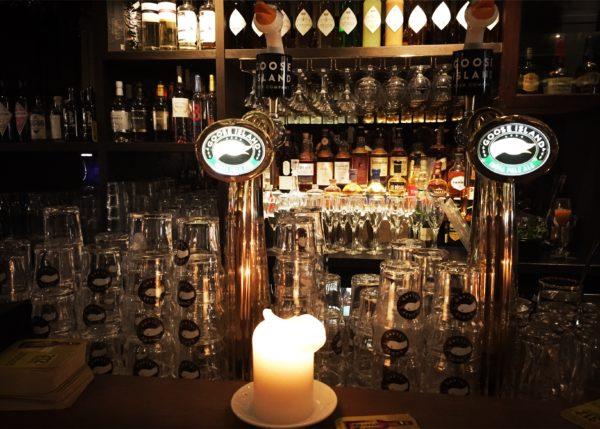 Bar James Javastraat Amsterdam