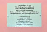 Poem in War museum...