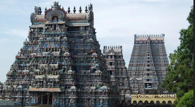 Jambukeswarar Temple, Tiruchi, Tamil Nadu
