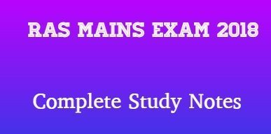 RPSC RAS Mains Exam Practice Solved Questions Part-2