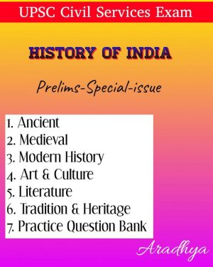 History-of-india