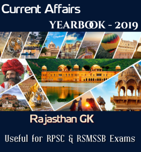 Rajasthan-Current-Affairs-2019-yearbook