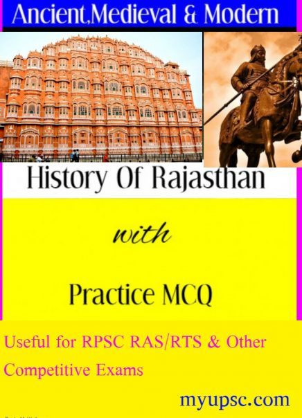 The Ochre Colored Pottery or OCP culture: Ancient History of Rajasthan