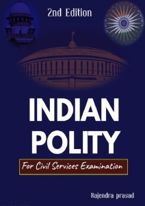 indian-polity-for-civil-services-examination