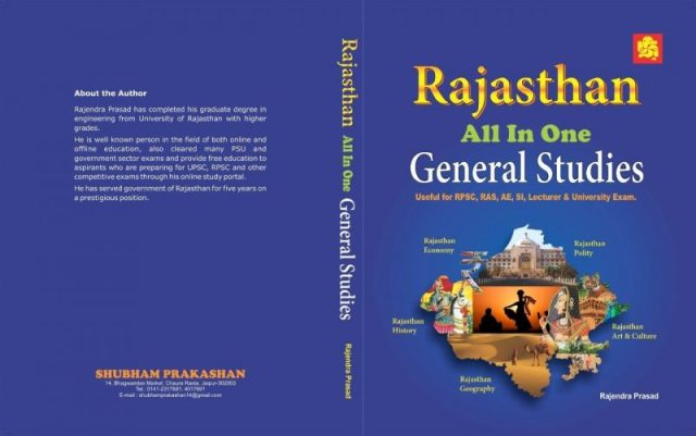 general studies of Rajasthan General Knowledge Rajasthan All in One for RPSC RAS Prelims and other Competitive Exams.