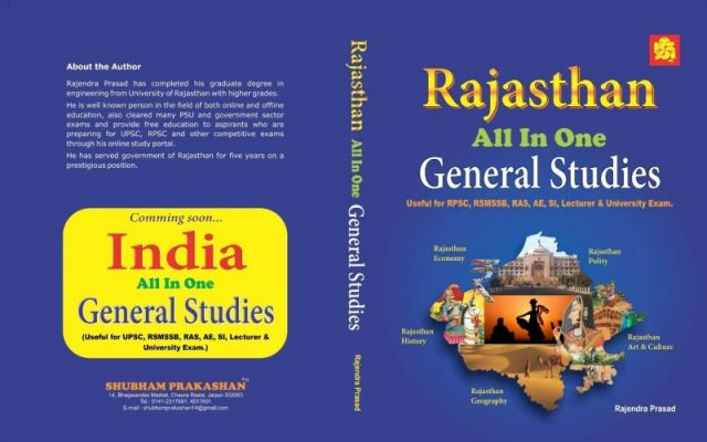 General Studies of Rajasthan RPSC RAS Prelims and Mains Exam Complete Study Notes in English.