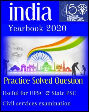 India Yearbook Question Bank