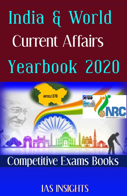Daily Current Affairs Quiz / Current Affairs Year Book 2020