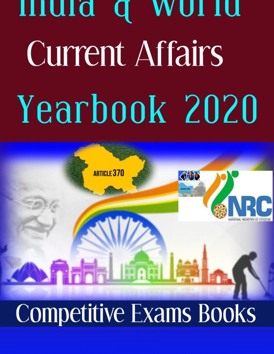Current Affairs Year Book 2020. Latest Current Affairs