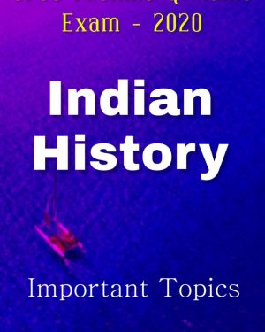 Indian History Current Affairs Yearbook 2020
