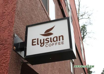 {溫哥華咖啡館} 一壺就是一杯 Elysian Coffee