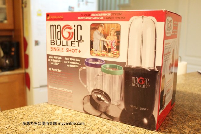 IMG_1936magicbullet
