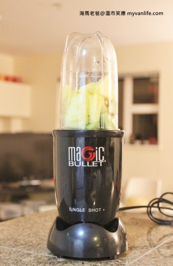 IMG_2129magicbullet