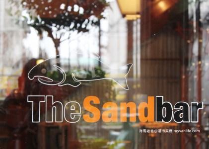 溫哥華美食|2013 DOV體驗 — The Sandbar