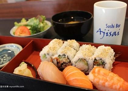 溫哥華美食|加拿大籍的日本「阿基師」,Ajisai Sushi Bar