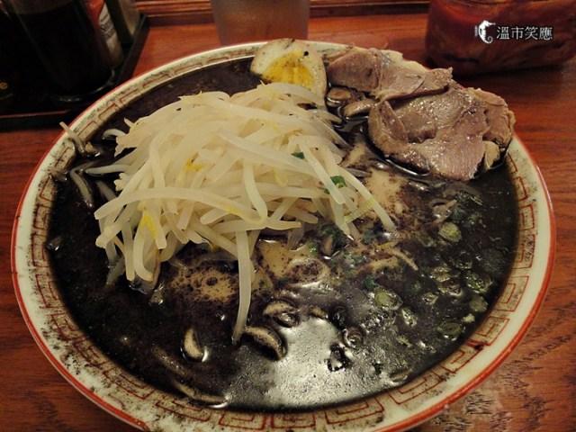 DSC09045Maru Ichi