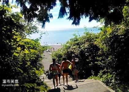 溫哥華旅遊 裸體海灘上的台灣之「光」