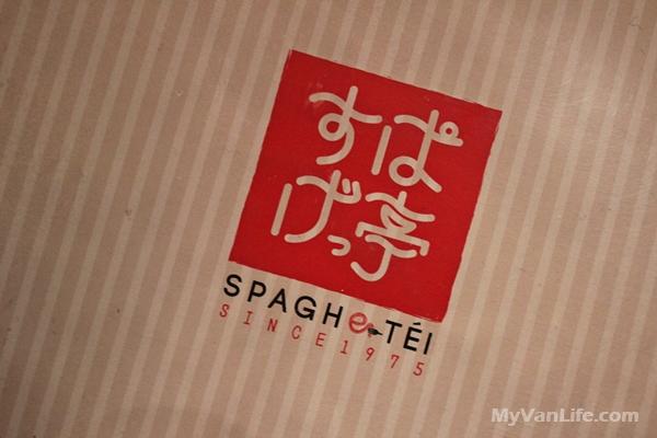 RestaurantIMG_5987Spaghetei