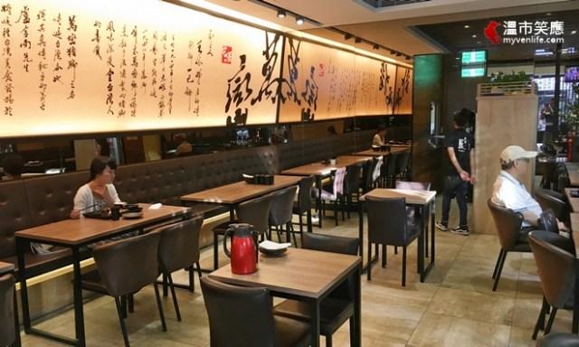 restaurantIMG_2482UncleLu