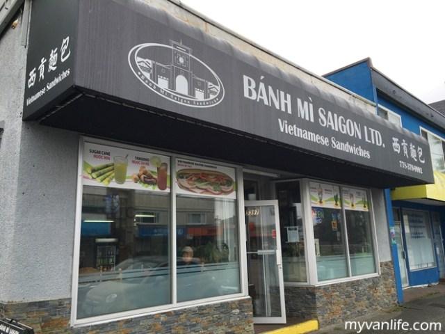 restaurantIMG_3346Saigon