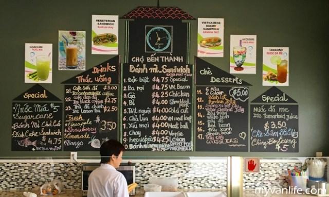 restaurantIMG_3383Saigon
