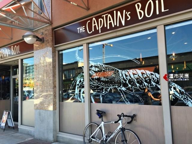 restaurantIMG_6512Captainsboil